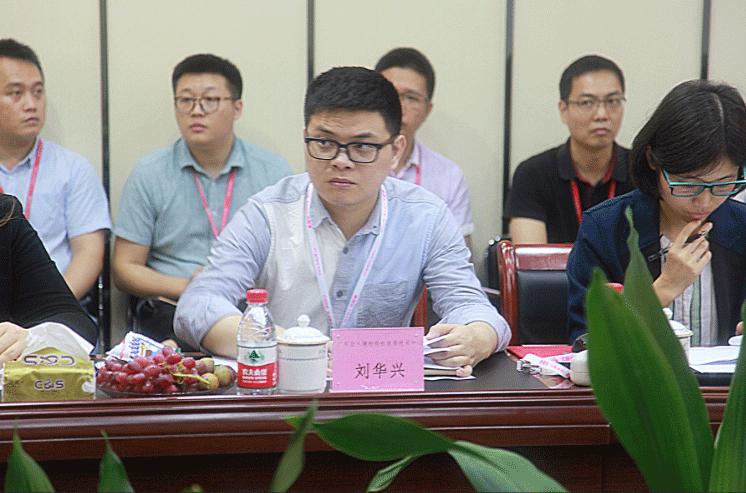 广东出入境检验检疫局技术中心专家刘华兴