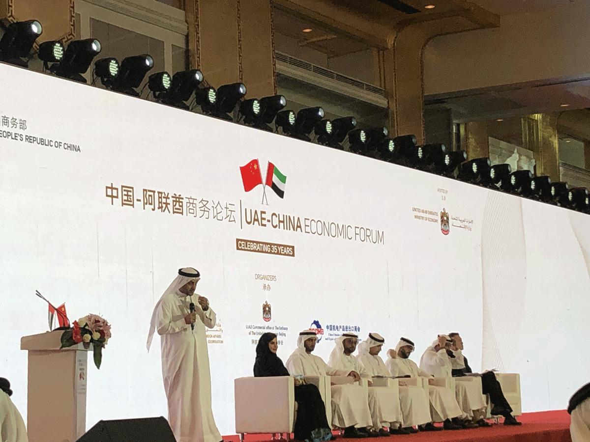 中国-阿联酋商务论坛在京召开 华为、英得尔等科技企业受邀参加