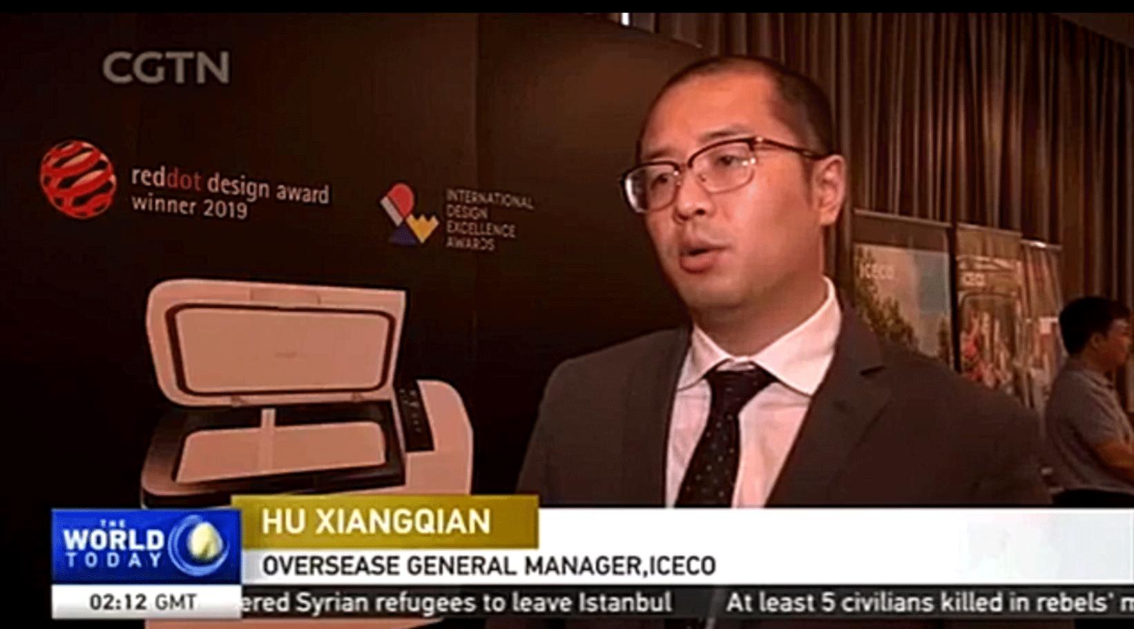 英得尔海外事业部副总经理胡向前接受中国国际电视台采访