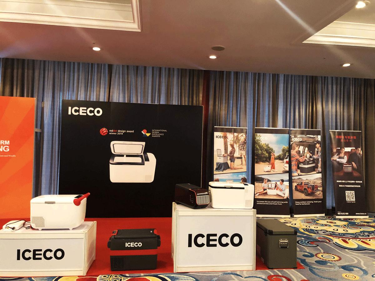 iceco车载冰箱展台