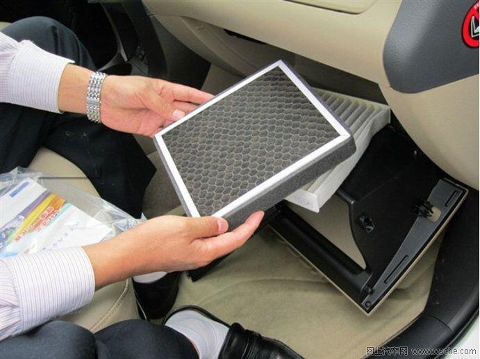 汽车空调内部滤芯