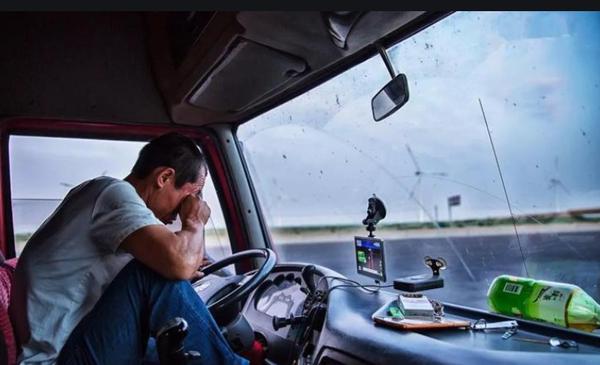 跑运输的卡车司机