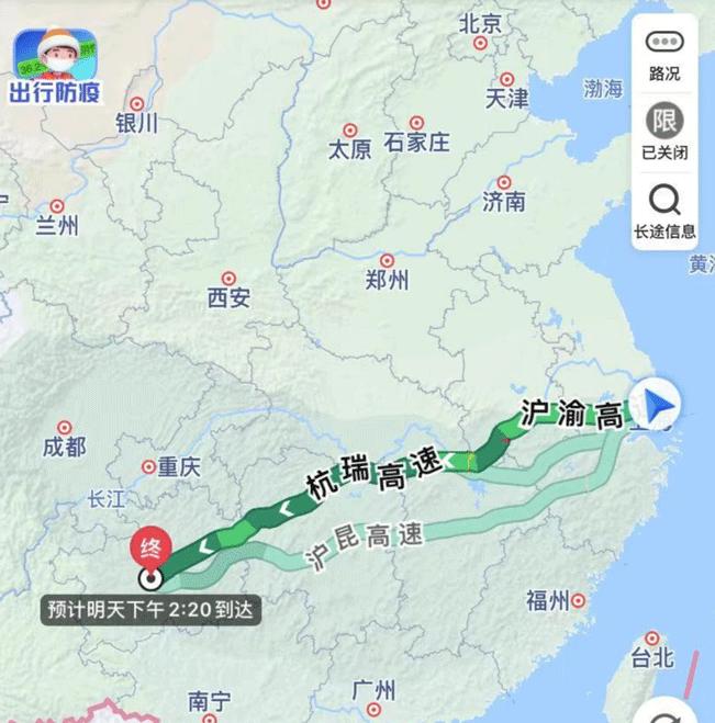 地图上的高速公路